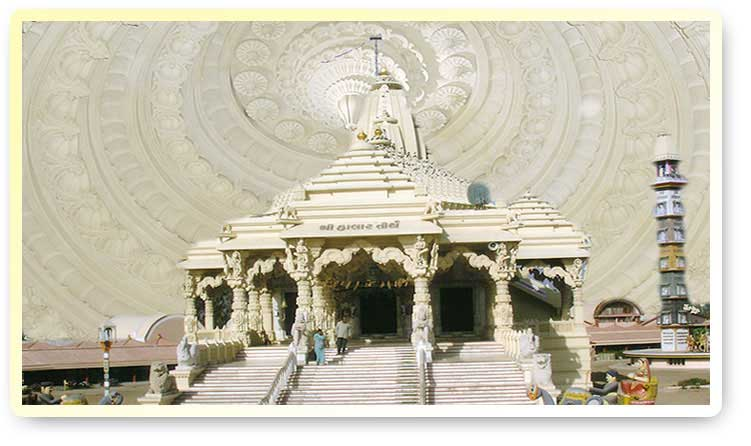Shree Halar Tirth : Aradhana Dham